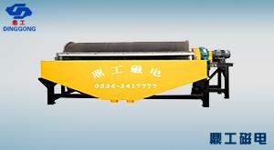 永磁筒式湿式磁选机供货